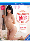 Skyangel Blue 82 - Blu-ray Disc