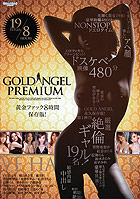 Gold Angel Premium  2 Disc Set DVD