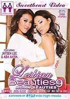 Lesbian Beauties 9 DVD