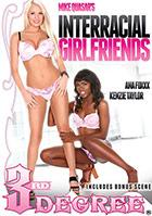 Interracial Girlfriends DVD