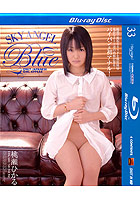 Skyangel Blue 33  Blu ray Disc DVD
