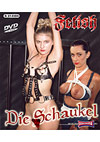 Die Schaukel - Jewel Case