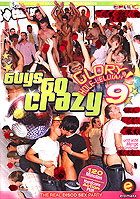 Guys Go Crazy 9 - Glory Hole-Lelujah by eromaxx
