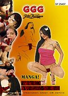 Manga SpermaSpermaSperma by GGG