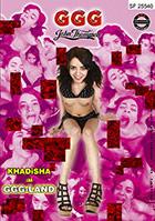 Khadisha im GGG Land DVD