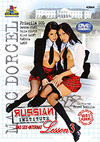 Russian Institute - Lesson 3