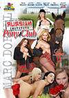 Russian Institute - Lesson 11 - Pony Club