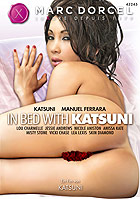 In Bed With Katsuni by Marc Dorcel