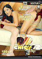 DP Chicks 2 DVD