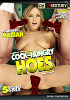 Cock Hungry Hoes DVD