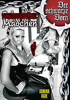 Das Schwanz Maedchen DVD