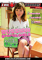 Russian Schoolgirls Oral Lessons 2 DVD