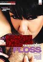 Female Floss DVD