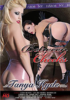Between The Cheeks DVD