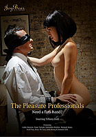 The Pleasure Professionals DVD