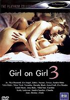 Girl On Girl 3 by Viv Thomas