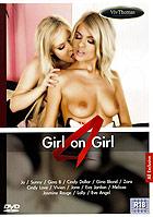 Girl On Girl 4 by Viv Thomas