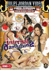 Shyla Stylez in Internal Damnation 2  Special Edition 2 Disc Set