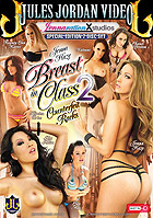 Kirsten Price in Breast In Class 2 Counterfeit Racks  Special Editi