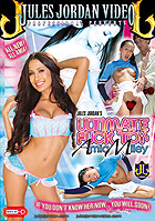 Amia Miley in Ultimate Fuck Toy Amia Miley