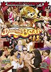 Dancing Bear 13