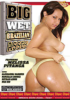Natalia Lemos in Big Wet Brazilian Asses