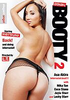 Asa Akira in Asian Booty 2