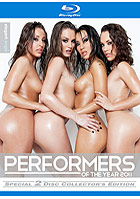 Asa Akira in Performers Of The Year 2011  Special 2 Disc Set  B