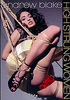 High Strung Women by Andrew Blake