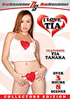 Mike Adriano in I Love Tia (Tia Tanaka)