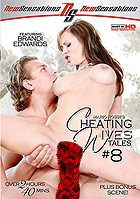 Mike Adriano in Cheating Wives Tales 8