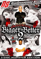 Shane  Boz: The Bigger The Better 2 - 2 Disc Monster Edition by New Sensations