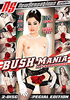 Kristina Rose in Bush Mania  2 Disc Special Edition