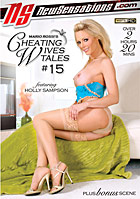 Mike Adriano in Cheating Wive Tales 15