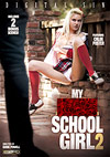 My Anal School Girl 2