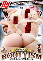 Church Of Bootyism 4 DVD