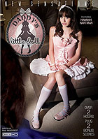 Daddys Little Doll DVD