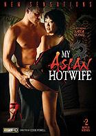 My Asian Hotwife DVD