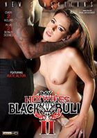 My Hot Wifes Black Bull 2 DVD