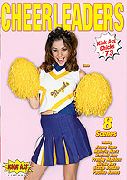 Jenna Haze in Kick Ass Chicks 73  Cheerleaders