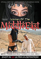 Women Of The Middle East Special 2 Disc Set