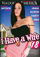 I Have A Wife 18 DVD