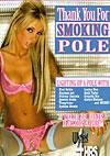 Thank you for Smoking Pole