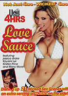 Marcus London in Love Sauce