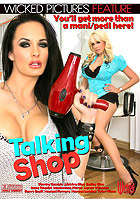 Marcus London in Talking Shop