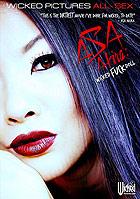 Asa Akira Wicked Fuck Doll DVD