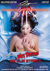 A Wet Dream On Elm Street - 2 Disc Set