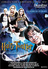 Hairy Twatter: A Dreamzone Parody - Collector's Edition 2 Disc Set