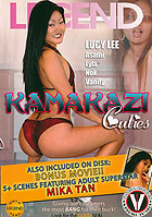 Kamakazi Cuties DVD