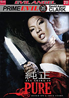 Asa Akira in Pure  2 Disc Set
